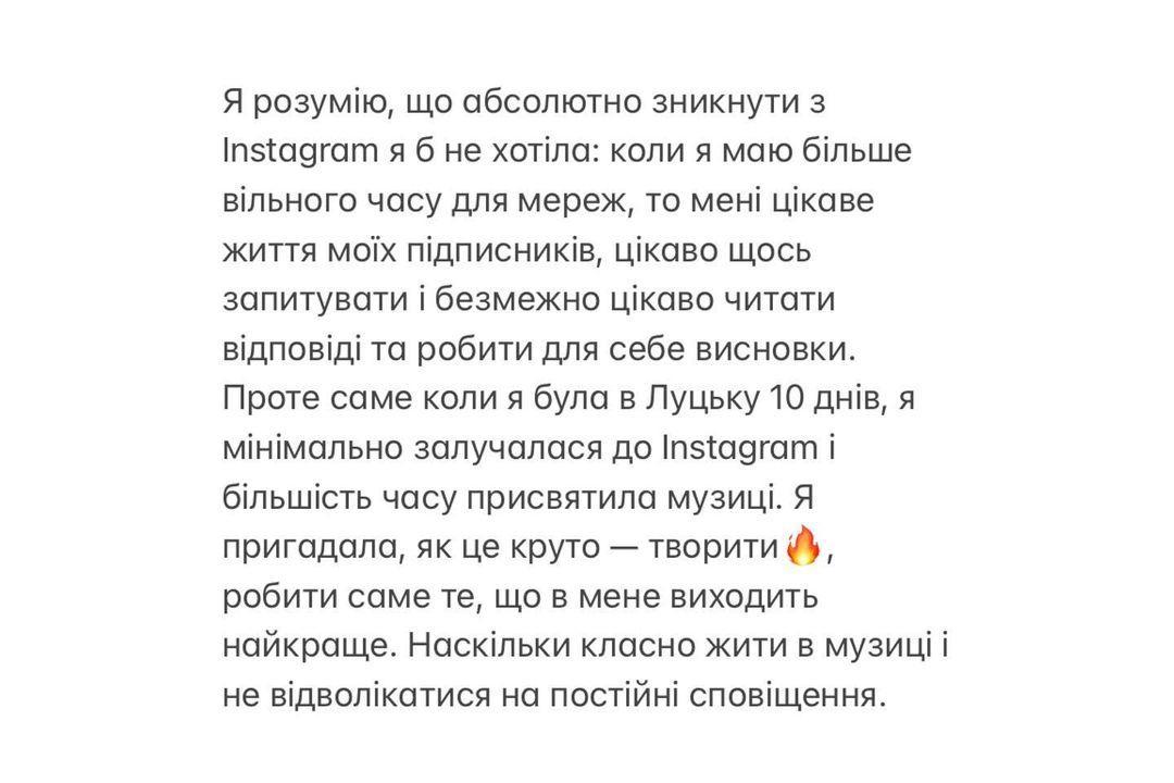 Alyona Alyona покидает соцсети / фото instagram.com/alyona.alyona
