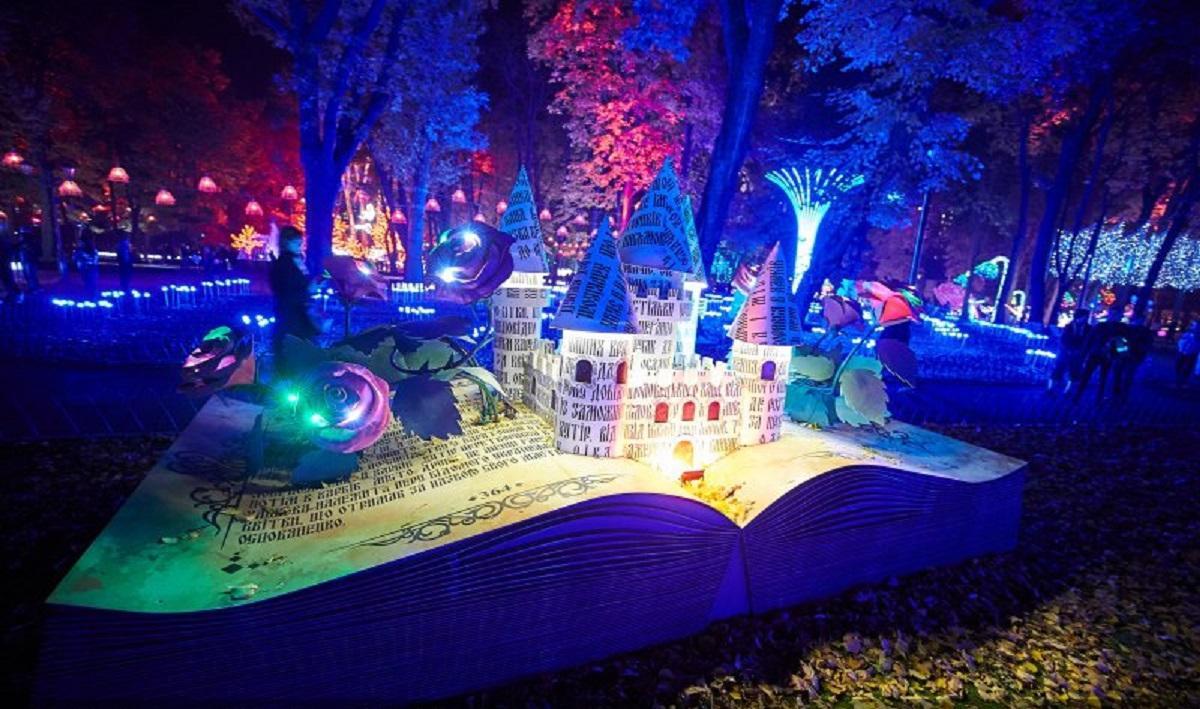 В Харькове открыли первый в Украине парк-выставку под открытым небом / фото city.kharkov.ua