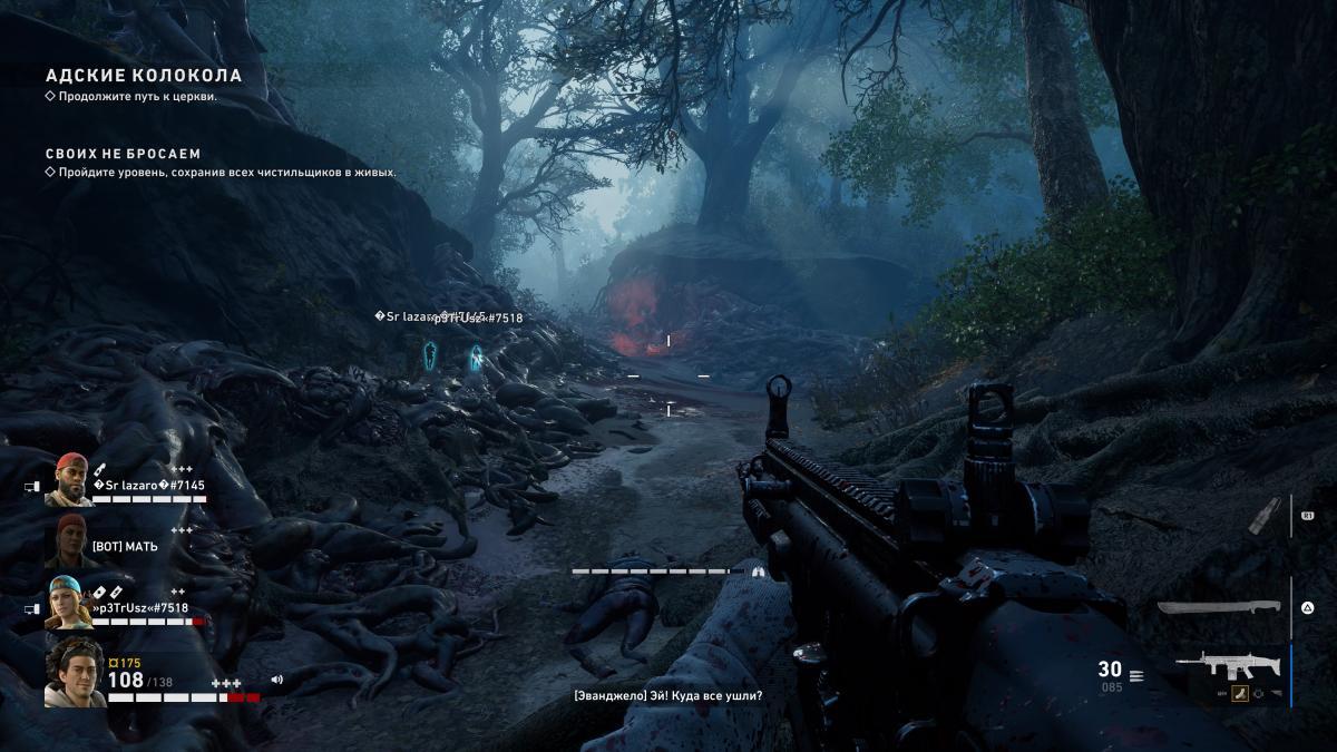 В игре мало запоминающихся мест / скриншот