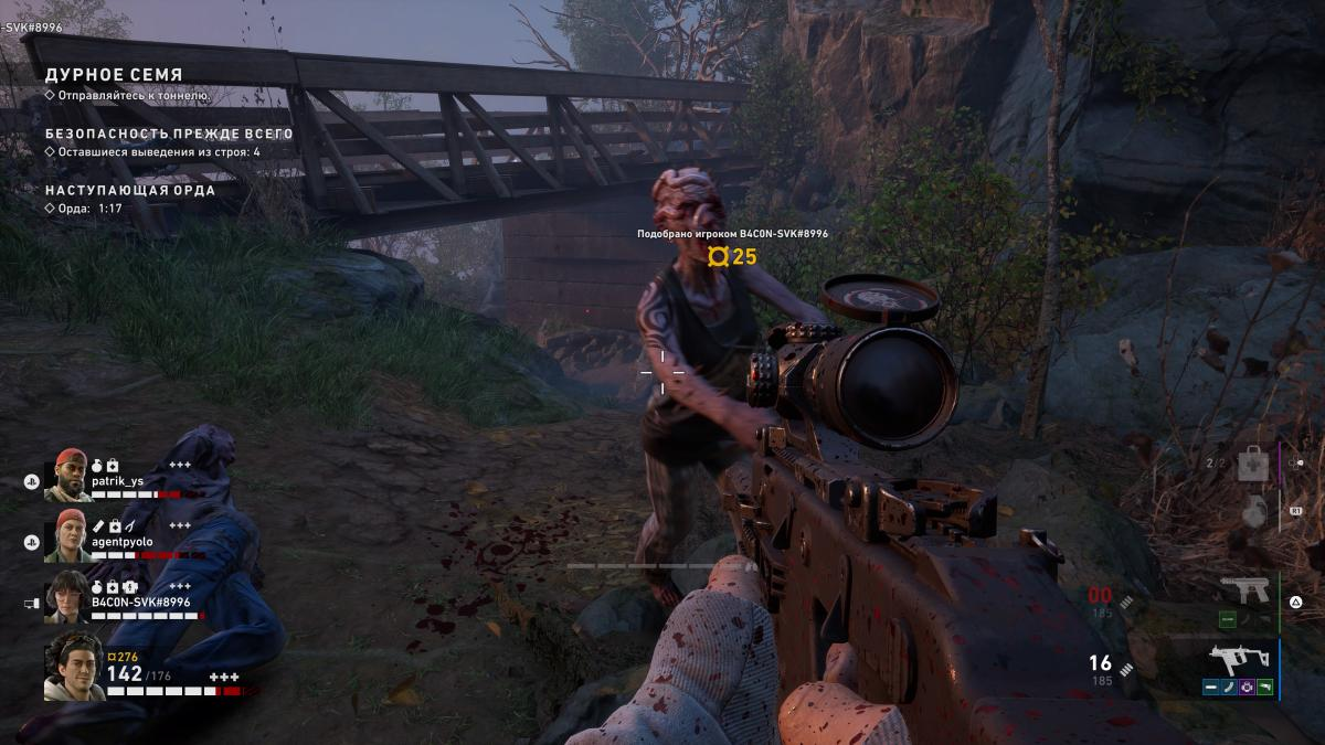 Обычные зомби умирают после одного или двух выстрелов / скриншот