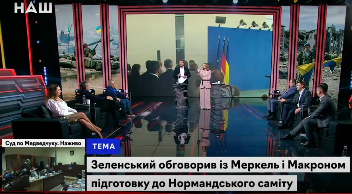 Назаров и Романенко поспорили в прямом эфире / Скриншот