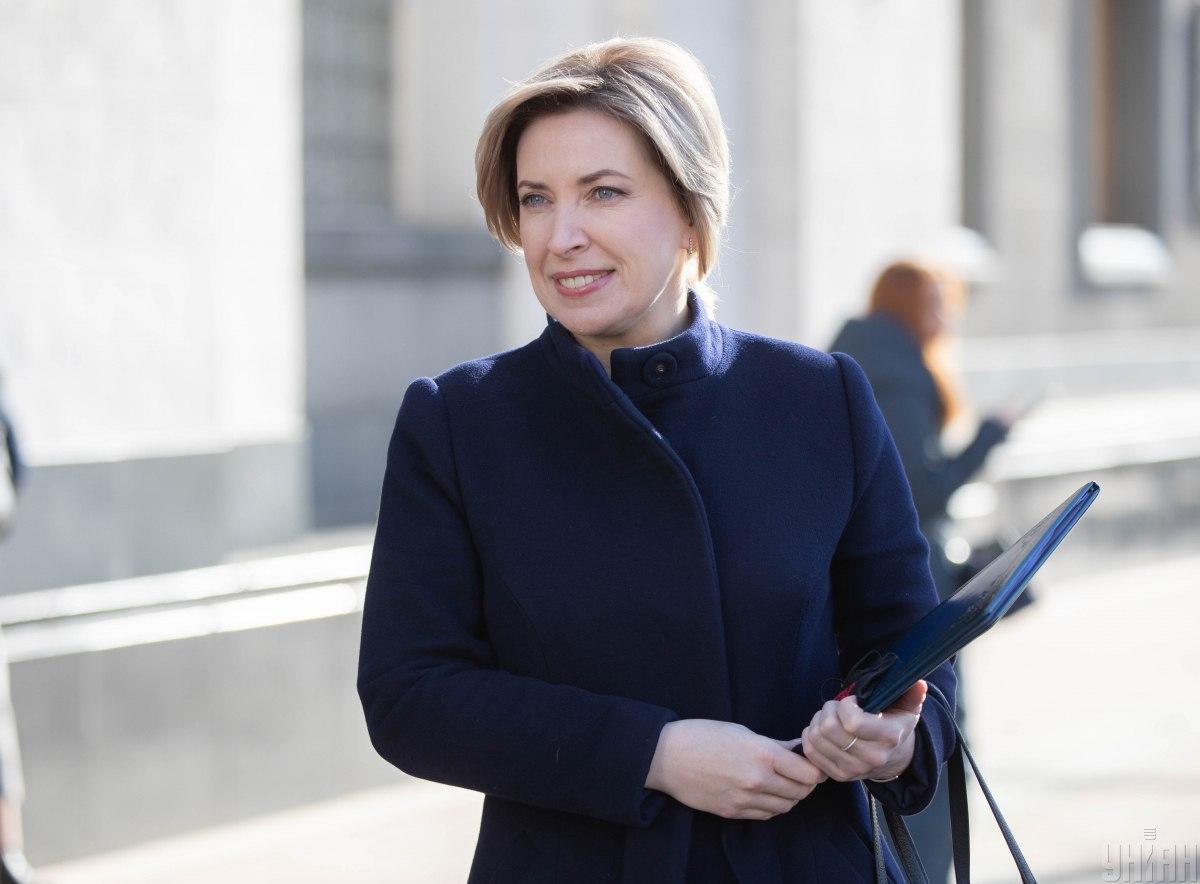 Ірина Верещук готова стати першою міністеркою оборони в Україні / фото УНІАН, Кузьмін Олександр