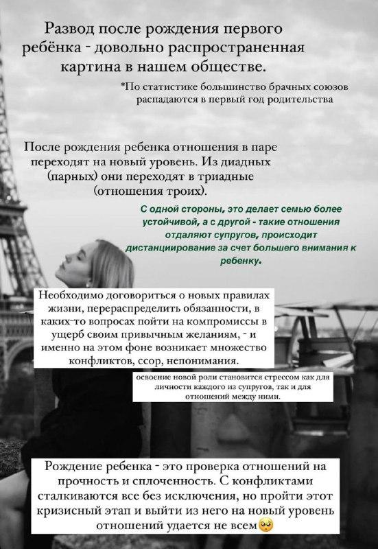 Даша Квиткова рассказала о серьезных проблемах в отношениях с Никитой Добрыниным/ фото instagram.com/kvittkova