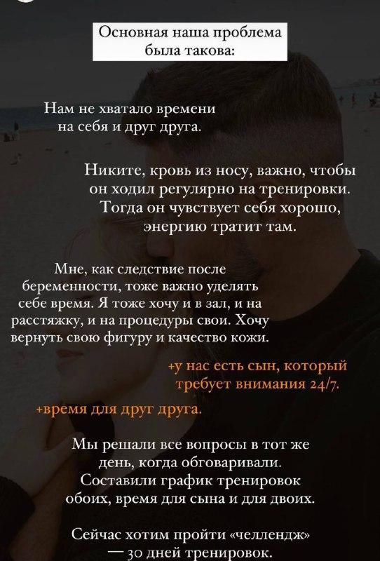 Даша Квиткова рассказала о серьезных проблемах в отношениях с Никитой Добрыниным / фото instagram.com/kvittkova