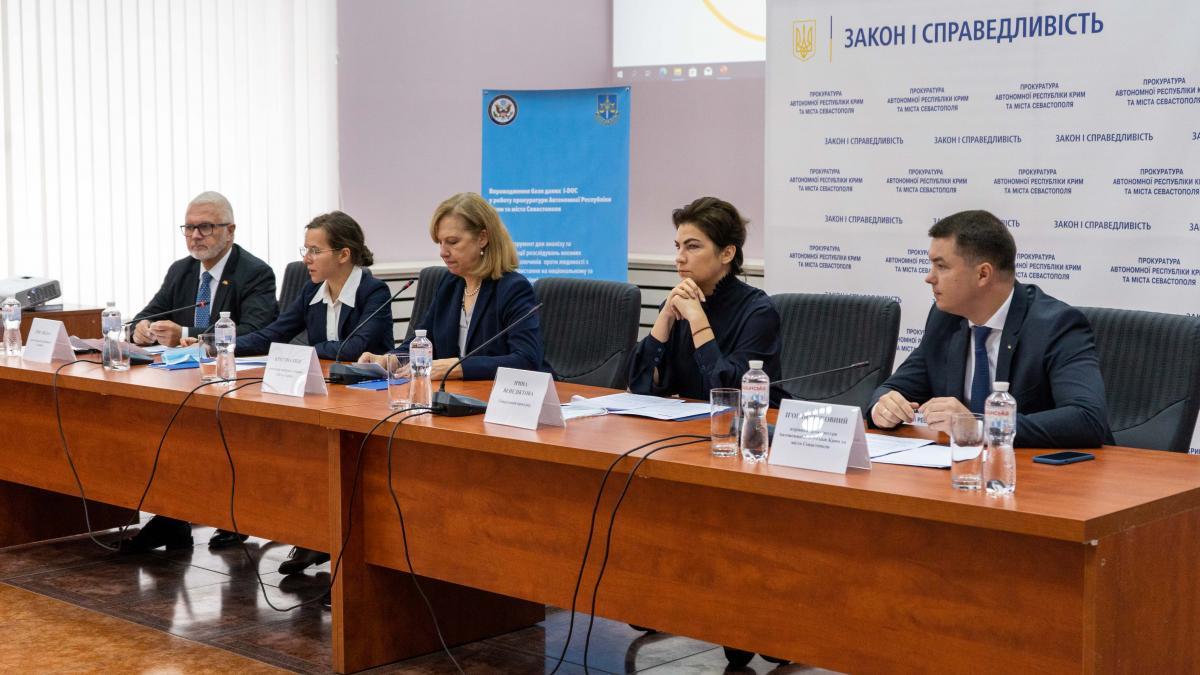 Ирина Венедиктова объявила о внедрении системы I-DOC / фото Офиса Генпрокурора