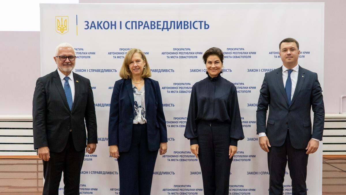 Фото Офиса Генпрокурора