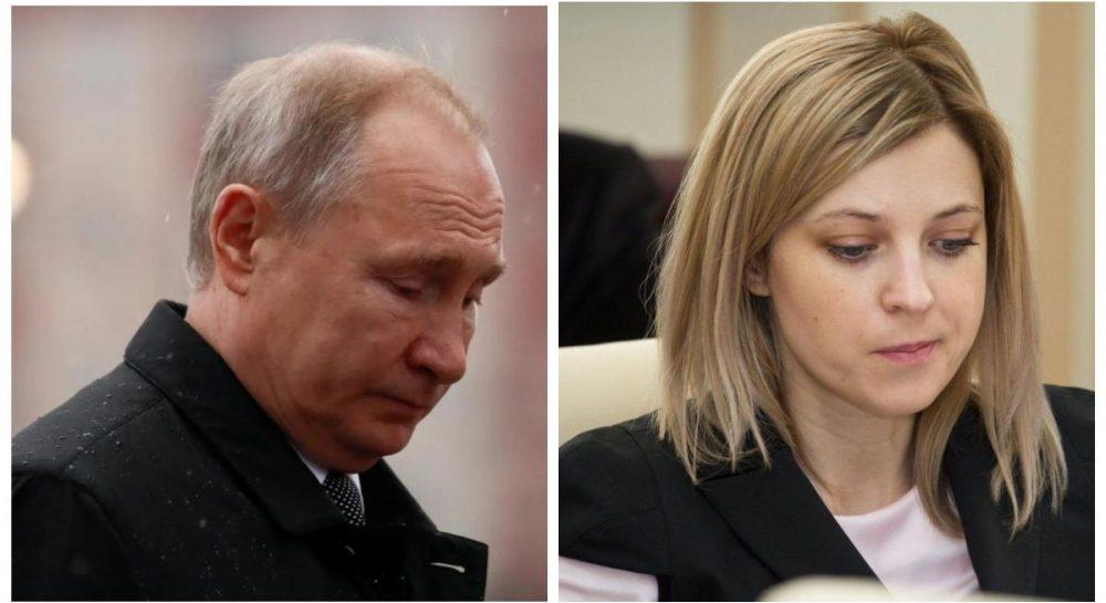 13.10.2021, 12:59 Поклонская стала российским послом в Кабо-Верде (28) |  UAport