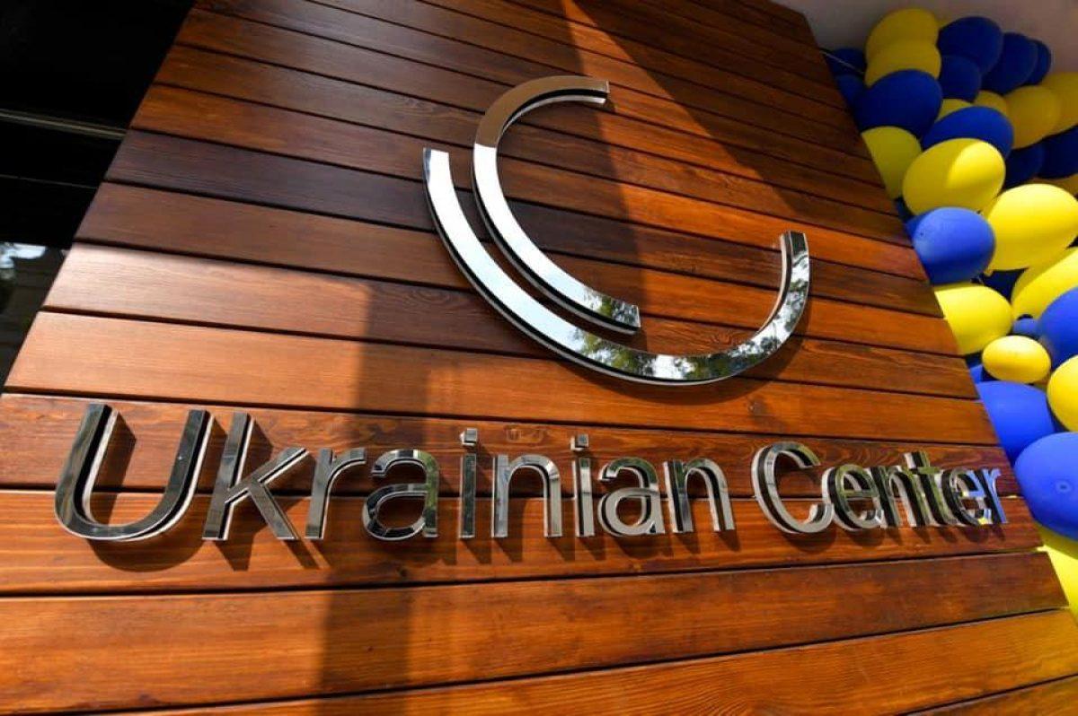 В Баку открыли Украинский центр