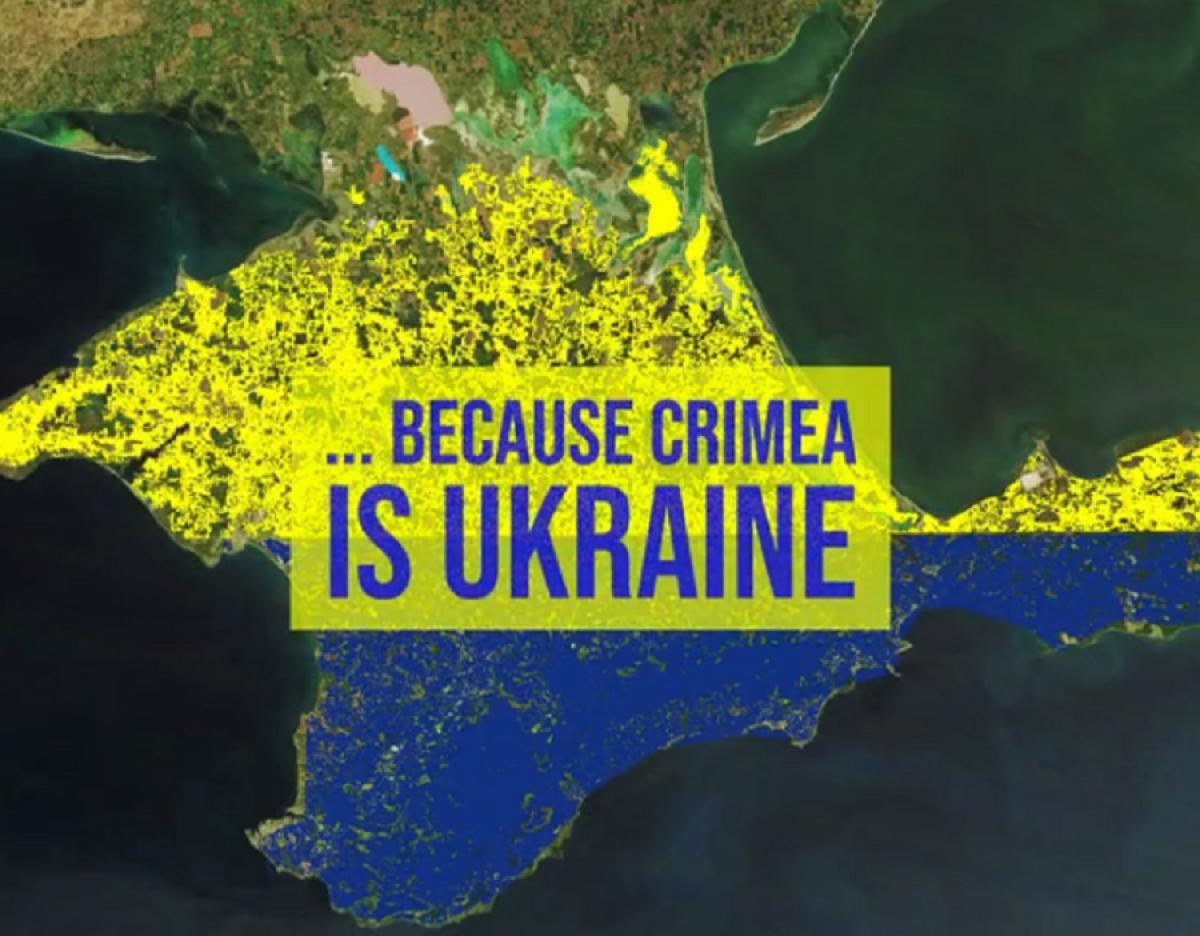 США опубликовали видео с перевернутым флагом Украины