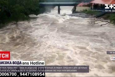 На юге Индии сильное наводнение из-за ливней