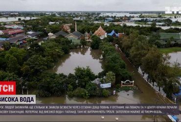 Вьетнам страдает от сильных ливней