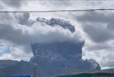 У Японії сталося виверження потужного вулкана Асо (фото, відео)
