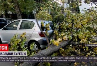 Ураган в Польше унес жизнь украинца