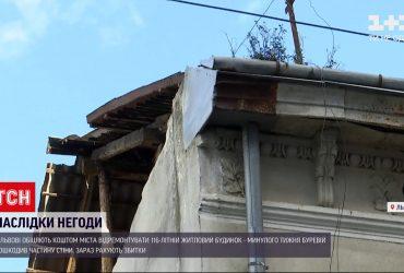 Во Львове сильный ветер разрушил часть стены более чем столетнего жилого дома