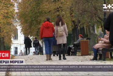 Погода в Украине: надвинулись холодные массы - дневная температура будет колебаться до +13 градусов