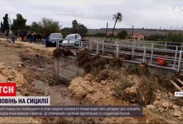 Из-за наводнения на итальянском острове Сицилия погиб 67-летний водитель