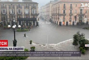 На итальянском острове Сицилия произошло сильное наводнение