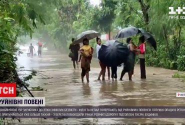 Индия и Непал страдают от разрушительных наводнений - погибли минимум 150 человек