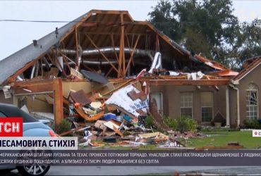 По штатам Луизиана и Техас пронесся разрушительный смерч