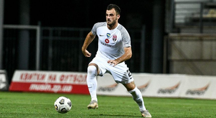 ЦСКА София - Заря - 0:1: онлайн-трансляция матча